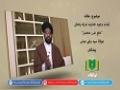 عقائد   إثبات وجود خداوند تبارك وتعالى   دفع ضرر محتمل   Urdu