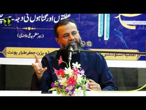 [Fikri Nashist]  Current Affairs - حالات حاضرہ | Janab Naqi Hashmi | 12 May 2019 - Urdu
