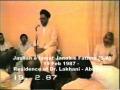 Jashan e Ismat Janab e Fatima Mou Zeeshan Haider Adbi Shair - Urdu