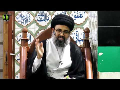 [Lecture 2] Topic: فلسفۂ غیبت | H.I Ahmed Iqbal Rizvi | Mah-e-Ramzaan 1440 - Urdu
