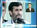 16th July - Full Speech of Iranian President Ahmedinejand in Mashad - English