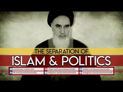 The Separation of Islam & Politics   Imam Khomeini (R)   Farsi Sub English