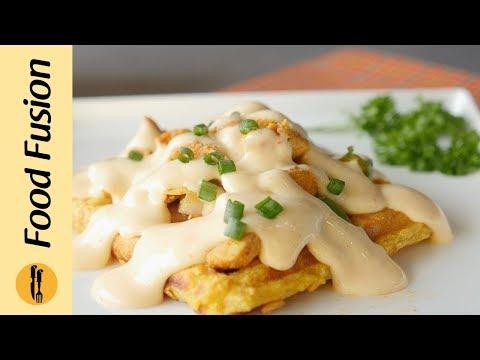 [Quick Recipe] Loaded Achari Waffles - English Urdu
