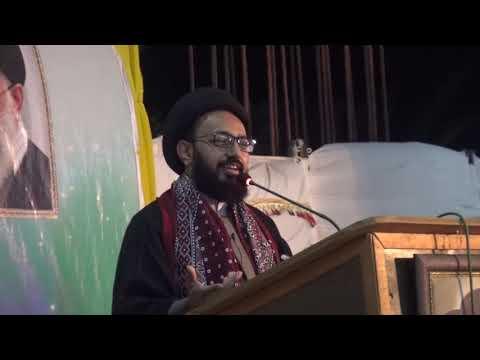 [Lecture] ماہ رمضان کی روحانیت سے انقلاب امام زمانہ تک کے مراحل   H.I Sadiq T
