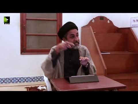 [34] Dars Quran | H.I Syed Muhammad Haider Naqvi -  29 January 2019 - Urdu