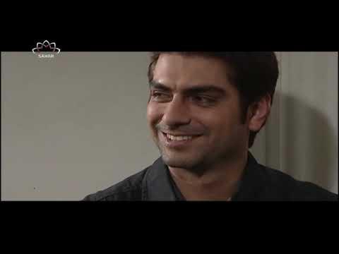 [ Irani Drama Serial ] Stayesh | ستائیش - Episode 15 | SaharTv - Urdu