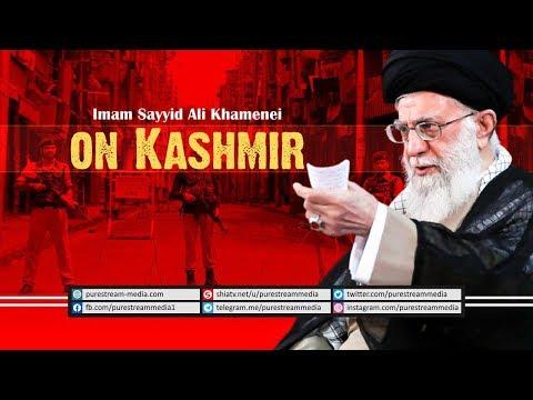 Imam Sayyid Ali Khamenei on Kashmir | Farsi Sub English