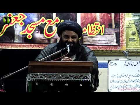 [Speech] Jashan e Eid e Ghadeer | H.I Kazim Abbas Naqvi - Urdu