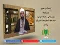 کتاب آزادی معنوی   علیؑ اسلام کا کامل نمونہ   Urdu