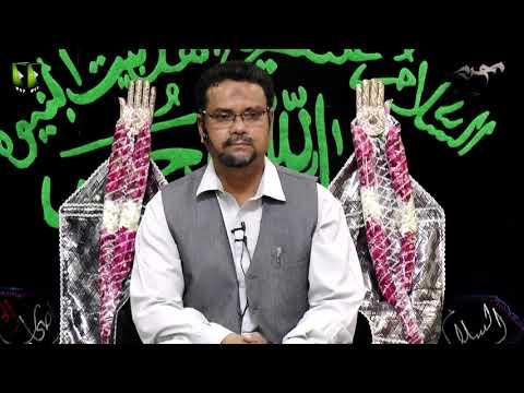 [06] Topic: Imam Ali (as) Mazloom Tareekh | Dr. Zahid Ali Zahidi | Muharram 1441/2019 - Urdu