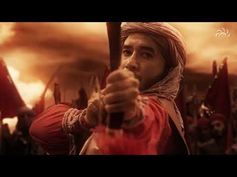 HURR - Epics of Karbala | English