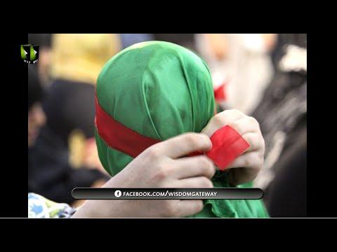 Youme Hazrat Ali Asghar a.s   یومِ حضرت علی اصغر علیہ السالام