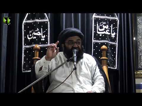 [02] Topic: Falsfa e Ghaibat-e-Imam or Hamari Zimadari | H.I Kazim Abbas Naqvi | Muharram 1441 - Urdu
