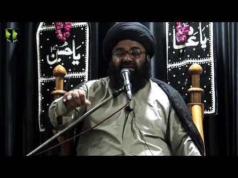 [07] Topic: Falsfa e Ghaibat-e-Imam or Hamari Zimadari | H.I Kazim Abbas Naqvi | Muharram 1441 - Urdu