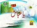 Abbas Ka Sahara - Raza Abbas Zaidi - 2009 - Urdu