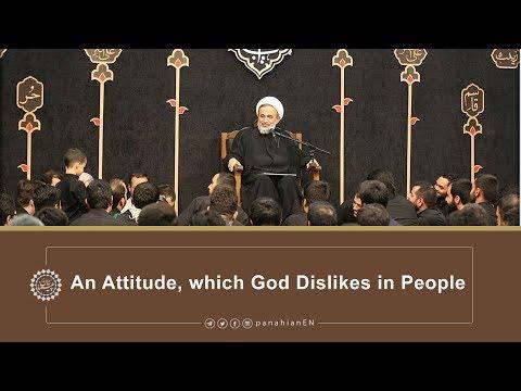 [Clip] An Attitude, which God Dislikes in People | Agha Alireza Panahian 2019 Farsi Sub English