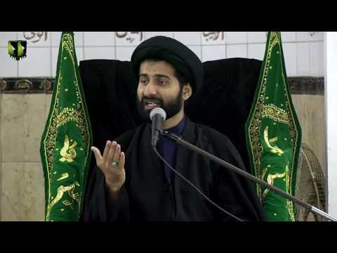 [06] Topic: Insaan e Kamil | Moulana Arif Shah Kazmi | Safar 1441 - Urdu