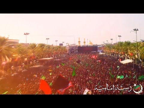 [Nauha 2019] Kirdaar e Hussaini | Dasta-e-Imamia | Ahmed Nasiri | Muharram 1441 - Urdu