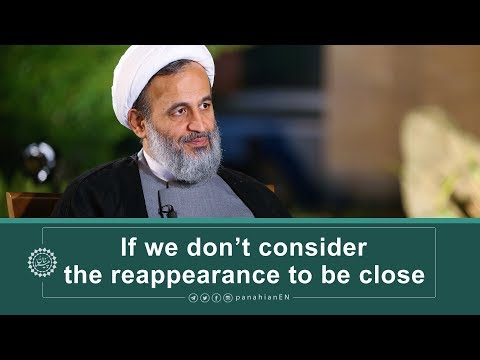 [Clip] If we don't consider the reappearance to be close | Agha Ali Reza Panahian Nov.06,2019 Farsi sub English