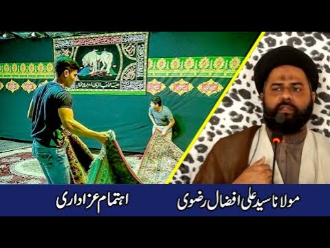 Ehtemam-e-Azadari   H.I Ali Afzal Rizvi - Urdu