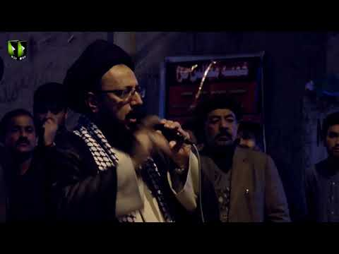 [Speech] Protest Against US | Martyrdom of Qasim Soleimani | H.I Sadiq Raza Taqvi - Urdu