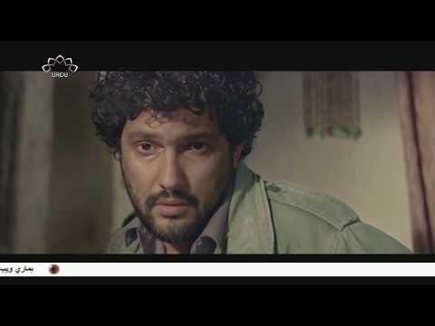Irani Movie - Har Giz Nahi ہر گز نہیں - ھیھات - Urdu