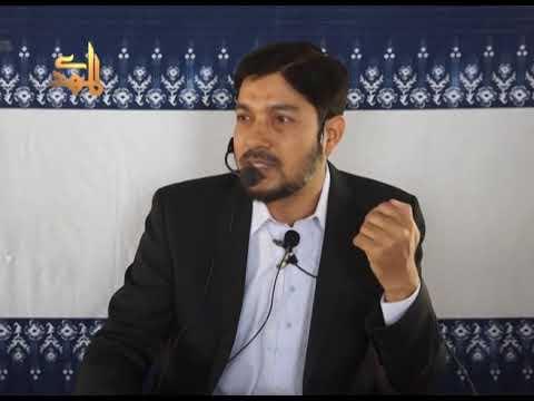 Hazrat Essa Aur Imam Mehdi Main Mumasilat   Dr Jawwad Haider Hashmi - Urdu