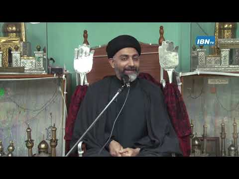 5th Majlis Ayyam-E-Fatimiyyah 1441 Hijari 25th Jan 2020 By Allama Agha Sayed Nusrat Abbas Bukhari at Tanzania-Urdu