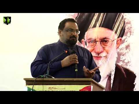 [Tarana] Shaitan-e-Buzurg Hai America   Br. Shuja Rizvi   Youm-e-Shohada-e-Pakistan - Urdu