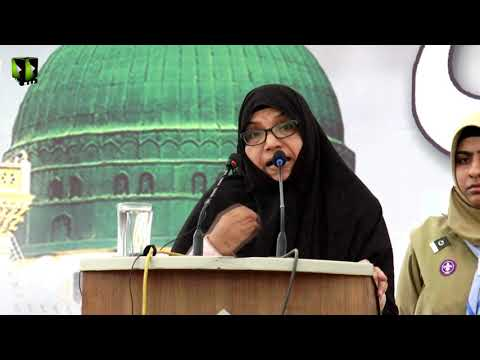 [Speech] Youm-e-Mustafa (saww) | Syeda Nishat Zehra | University of Karachi - Urdu