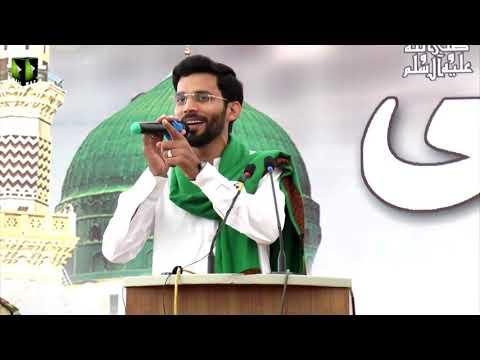 [Naat] Youm-e-Mustafa (saww) | Mir Sajjad | University of Karachi - Urdu