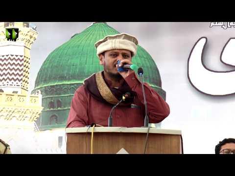 [Naat] Youm-e-Mustafa (saww) |  Janab Nasir Azizi | University of Karachi - Urdu