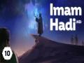 Imam Hadi (AS): The Imam of Guidance - English