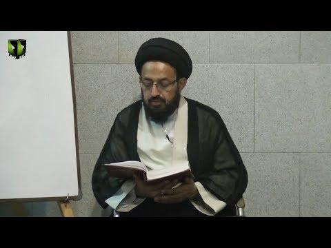 [Lecture 5] Tafsir-e-Mozuee   Ahdaaf -e- Anbiya (as)     H.I Sadiq Raza Taqvi - Urdu