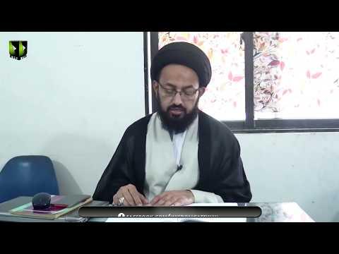 [Lecture 18] Elm -e- Irfan | علم عرفان | H.I Sadiq Raza Taqvi - Urdu