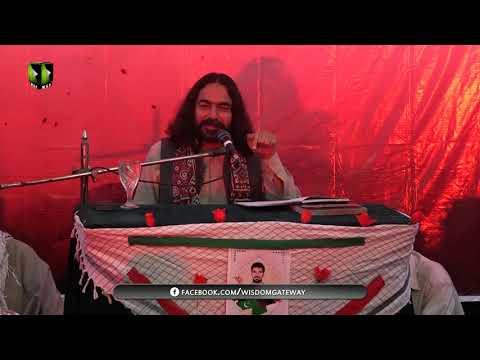 Tarana e Shahadat   سیّد محمد مقدس کاظمی   Urdu