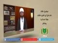 عقائد   امام علیؑ کی ظاہری خلافت   Urdu
