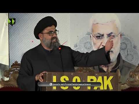 Madafian e Wilayat Conference |  حجّۃالاسلام سیّد احمد اقبال رضوی | Urdu