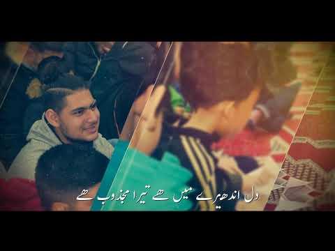 Ya Aba Saleh AL Madad Mola Munajat - Urdu