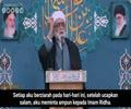 Duka Dari Makam Suci Imam Ridha | Farsi sub Bahasa Indonesia