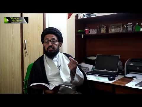 [Lecture 11] Tashayo Ka Taaruf   تشیع کا تعارف   H.I Sadiq Raza Taqvi - Urdu