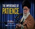 The Importance of Patience | Imam Sayyid Ali Khamenei | Farsi Sub English