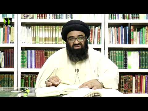 [12] Ma\'arif Quran | Surah Al Muminoon - سورہ المومنون | H.I Kazim Abbas Naqvi | Mah-e-Ramzaan 1441 - Urdu