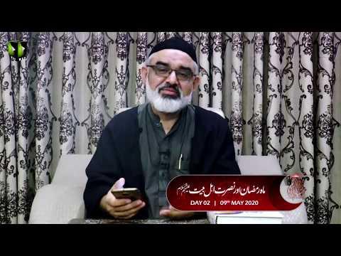 [2] Mah-e-Ramzaan Or Nusrat e Ahlebait (as)   Wiladat Imam Hasan (as)   H.I Ali Murtaza Zaidi - Urdu