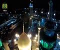 نور الولایہ لائیو نشریات 15 رمضان 1441 | Urdu