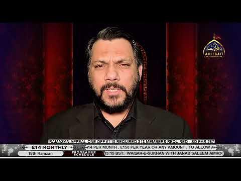 Khuda Ke Taraf - Shab e Zarbat - Shab e Qadar - 12th May 2020 18 ramazan - Urdu