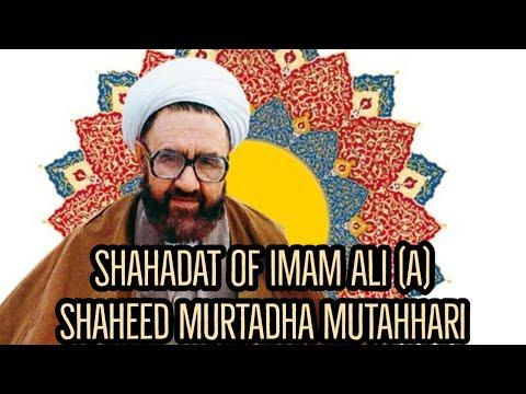 Shahadat of Imam Ali (a)   Shaheed Murtadha Mutahhari Farsi Sub English 2020