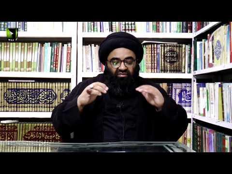 [Majlis 3] Imam Ali (as) Or Quran   H.I Kazim Abbas Naqvi   Ayam-e-Imam Ali - 1441 - Urdu