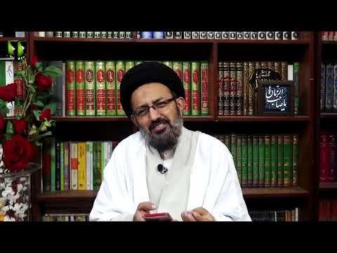 Shab-e-Qadar May Kiya Karain   H.I Sadiq Raza Taqvi   Mah-e-Ramzaan 1441 - Urdu