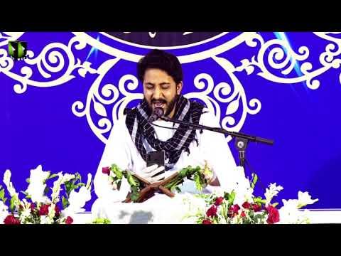 Dua -e- Joshan Kabeer   دعائے جوشن کبیر   Reciter: Qari Muzaffar   Mah-e-Ramzaan 1441 - Urdu